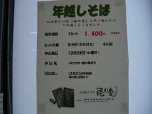 CIMG2714